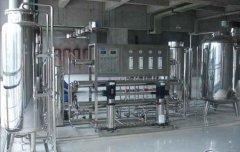 纯化水水质检测流程以及送检取样流程